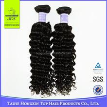 2015 New Grade 7A Curly Assurance Original Peruvian Virgin Hair Express Trade Alibaba Hair