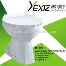 b1101china suppier de lavado de dos piezas de baño sanitarios wc wc