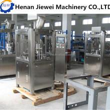 soft capsule machine |hard gelatin capsule filling machine |liquid capsule filling machine