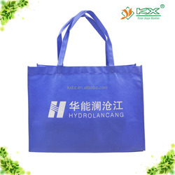 non woven fabric 25cm gusset bags made in china