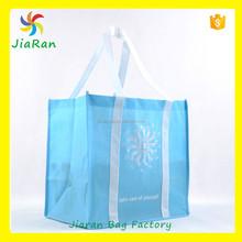 Light blue design non woven reusable folding Recycle Shopping Cloth bag China wholesale