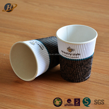 8oz ripple wall disposable paper cup ripple wall coffee paper cup