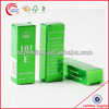 Customize Fancy cosmetic creams packaging manufacturer in shanghai