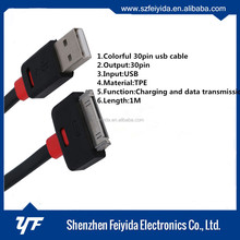Usb to micro usb cable (for android smartphones)