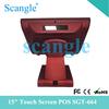 /p-detail/15-caja-registradora-M%C3%A1quina-POS-300004058103.html