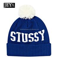 Blue crown white pom-pom/logo beanie ,Double thickness pom pom beanie hat,Cuffed/Jacquard knit ski hats caps