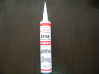 auto glass high strength fast bonding polyurethane sealant