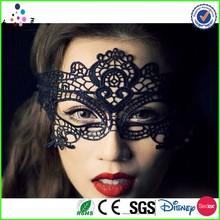 China manufacture factory high quality custom adult sex dancing party face mask