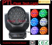CE 10 watt led stage lights/19 led wash aura 4in1 moving head/zoom led moving head wash