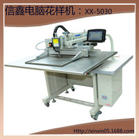 computerized Sewing machine Professional supply XX - 5030 prototype widely used in garments shoes bags, etc