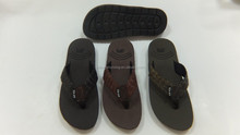 2015 new products of slippers cool slippers for men cool slippers for men