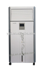New developed centrifugal air cooler power wind air conditioner