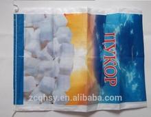 colorful printing pp woven bag / printed woven polypropylene bags / BOPP film laminated plastic pp bags