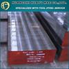 h13 steel price