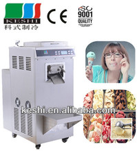 2015 KE SHI best-selling commercial hard ice cream machine/ Gelato machine /batch freezer made in China