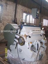 ML750 die cutting machine/corrugated die cutting machine
