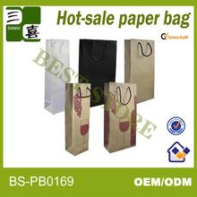 packaging wine paper shopping bag Wu Liang Ye