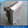 aluminum heat exchanger in bar plate construction