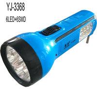 multi color led flashlight