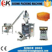 PLC control powder plastic bag flow wrapping machine(SK-220FT)