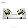 Hot restaurant equipment gas stove ,super flame gas stove brands