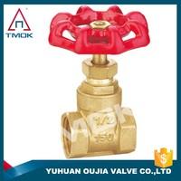 copper gate valve manufacturers NPT/BSP thread brass CW617N through knife gate valve