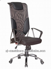 Ergonomic high back swivel mesh office chair with armrest Triangel Chair ZC-848