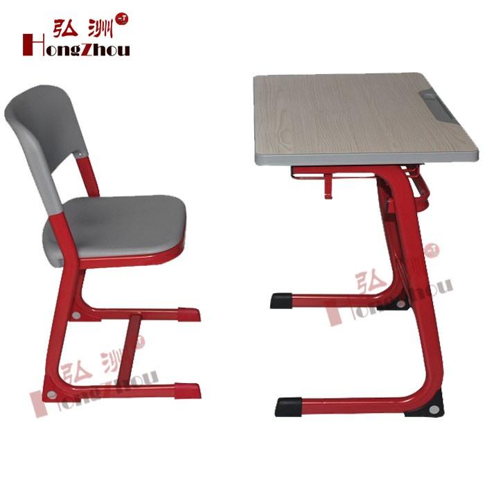 H1017e red 2