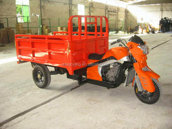 Good quality china three wheel motorcycle for sale