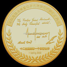 ne old gold coins personalized