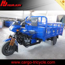 HJ200ZH China Chongqing Three wheel motorcycle