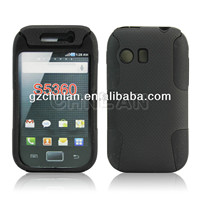 Hot selling hard back case cover for samsung galaxy y s5360