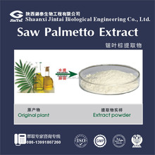 85% white powder total fatty acids saw palmetto extract