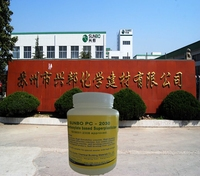 Non shrink grout with factory direct price for bridge construction Prefab steel building