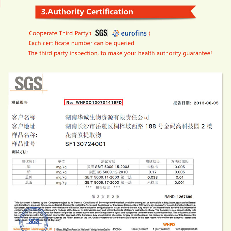 NSF-GMP Supplier Skin Care Ingredient Ferulic acid Powder, Natural Ferulic acid