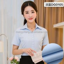 2015 Fine cotton clothes new han edition