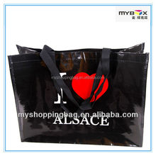 street fashion i love tote carrier customed fabric fashion plain simple attractive reusable pp woven bag