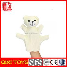 Plush Bear Hand Sock Puppet Cute Bear Plush Toy