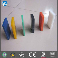 Colored wear resistant black plastic pe sheet Corrosion-resistant UHMWPE sheets plastic sheet/panel/boards supplier