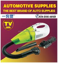 DC12V Car Vacuum Cleaner
