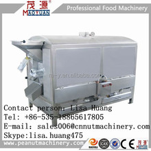 china newest stainless steel nut roaster CE/ISO9001 approved