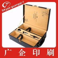 Leather Wine Carrier/square leather boxes/OEM leather box
