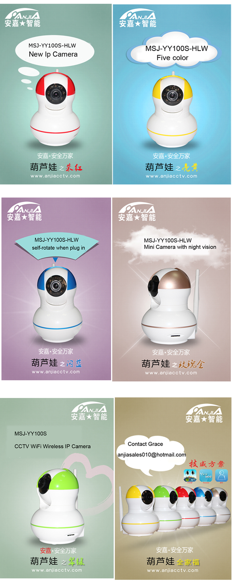 OEM IP Camera Module, Alarm WIFI Video Intercom Nework Home Monitoring ,Support SD/TF Card Pan Tilt Indoor Wireless IP Camera