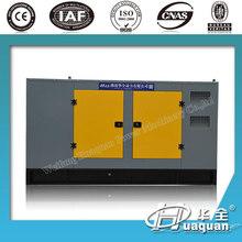 pure copper alternator soundproof 100kva diesel generator