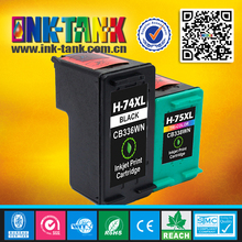 High capacity recycle for hp 74 / hp 75 printer ink cartridges