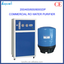 Guangzhou 200/400/600/800GPD commercial RO water purifier for school, office, hospital