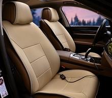 Electric warm Heating Seat Cushion for CarsJXFS-W015