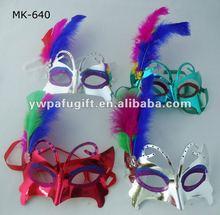 feather betterfly venetian eye mask party mask