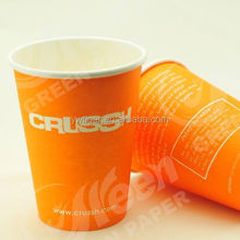 paper cup factory,paper cup maker,paper cup manufacturer