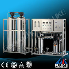 FLK new design industrial water treatment chemicals